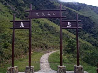 Lantau Peak : Climbing, Hiking & Mountaineering : SummitPost